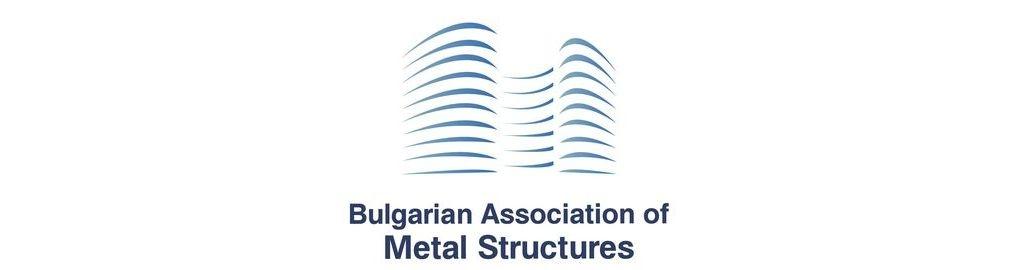 bulgarian-association-of-metal-structures-logo-en